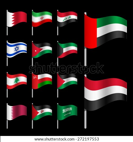 Waving Flags of the world, part 5/6 Middle East Dynamic - stock vector
