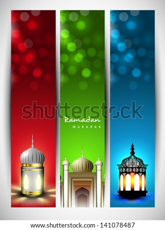 Website banners set with illuminated arabic lamps and golden mosque on shiny abstract background for Ramadan Kareem. - stock vector