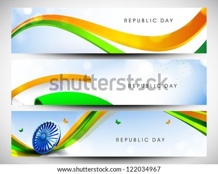 Website header or banner set in Indian flag color.  EPS 10. - stock vector
