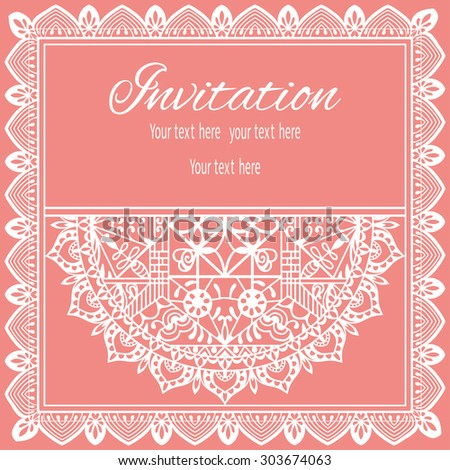 Wedding invitation or greeting card design with lace pattern, ornamental vector illustration. Vector geometric geometric background, Islamic arabic Indian motif - stock vector