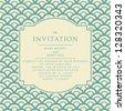 Wedding invitations and announcements. Vintage elegant invitation - stock vector
