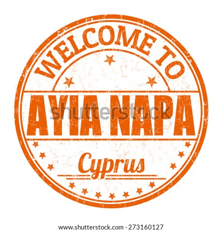 Welcome to Ayia Napa grunge rubber stamp on white background, vector illustration - stock vector