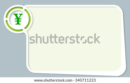 White abstract frame for your text and yen symbol - stock vector