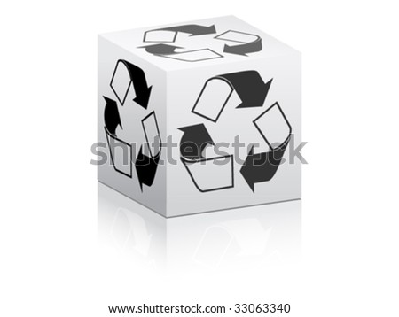 white box with recycling sing on it vector illustration - stock vector