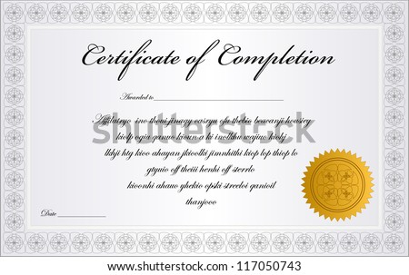 White Certificate Of Completion. - stock vector