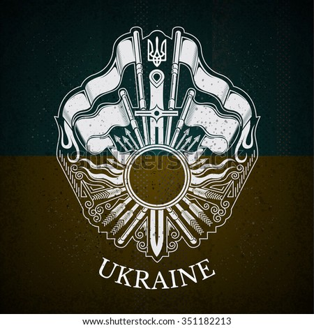 White Coat of Arms With Circle Frame and Vintage Weapons on Ukraine Flag Background. Brand or T-shirt style - stock vector