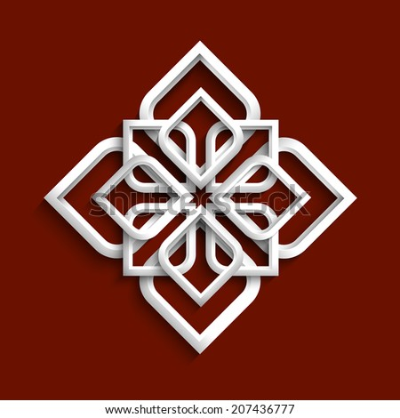 White 3d ornament in arabic style - variation 3.Vector EPS10 - stock vector