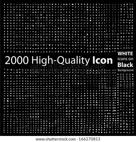 White vector icons ( set of quality icons ) - stock vector
