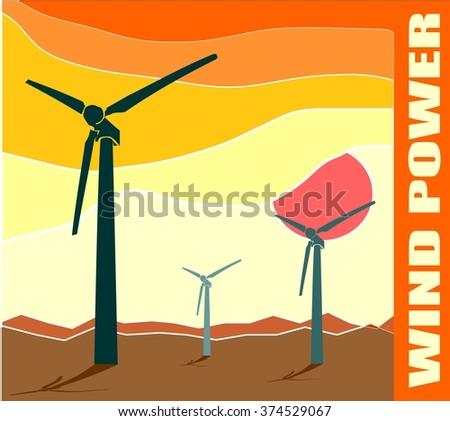 Wind Turbine landscape illustration. Renewable energy development relative theme - stock vector