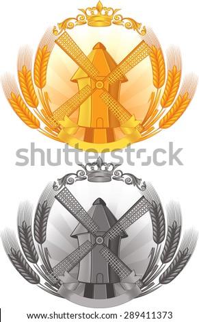 Windmill emblem - stock vector