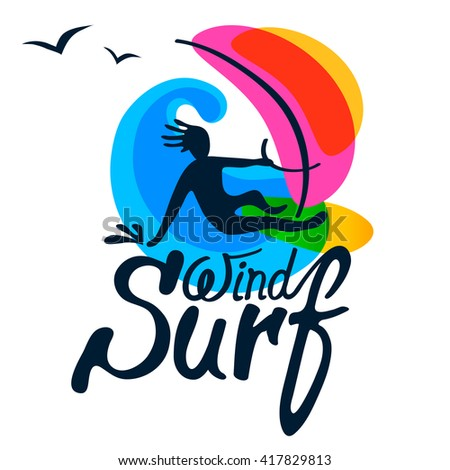 Windsurfer on windsurfing board with sail, big wave and seagull on white background, logo vector template. Cartoon, flat style, silhouette, lettering. - stock vector