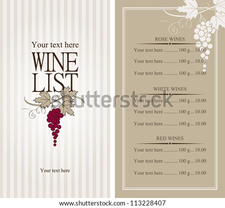wine list with a bunch of grapes - stock vector