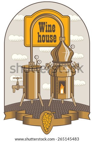 winery in a landscape with clouds and a bunch of grapes - stock vector