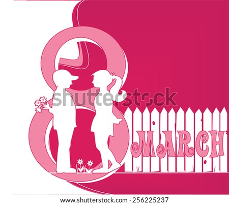 Women's day celebration. Vector illustration - stock vector