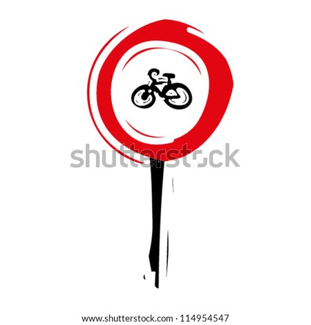 "woodcut engrave illustration of road sign ""No entry tor cycle"" - stock vector"