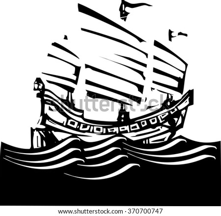 Woodcut style image of chinese junk sailing on the ocean - stock vector