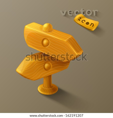 Wooden sign icon - stock vector