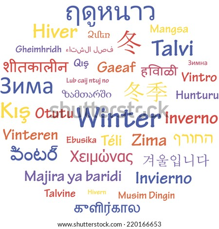 Word cloud for winter in many languages. Illustration made in vector. - stock vector
