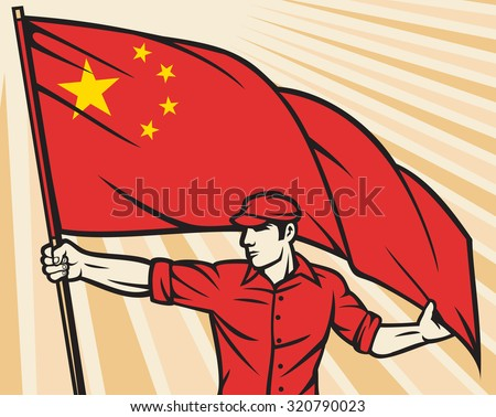 worker holding a china flag (china flag poster design) - stock vector