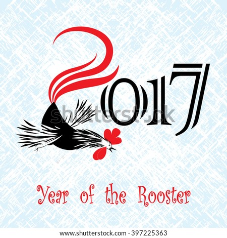Year 2017 new chinese chicken lunar bird concept of the Rooster. Grunge vector file organized in layers for easy editing.  - stock vector