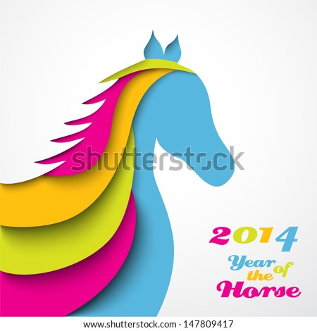 Year of the horse. Christmas and New Year card. Vector illustration for your holiday design. Abstract image of horse which has been cut out from paper. Applique background. 2014 - stock vector