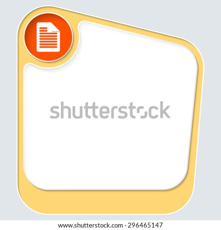 Yellow box for your text with white frame and document icon - stock vector
