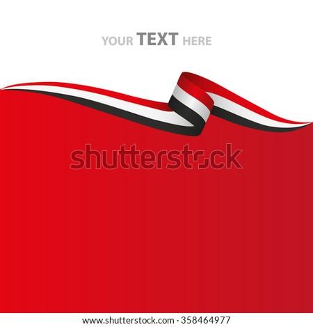Yemen Flag Banner Vector Silhouette - stock vector