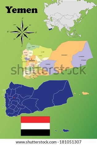 Yemen vector set. Isolated - stock vector