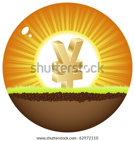 yen view in sunshine - stock vector