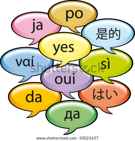 Yes in teen languages in dialog bubbles - stock vector