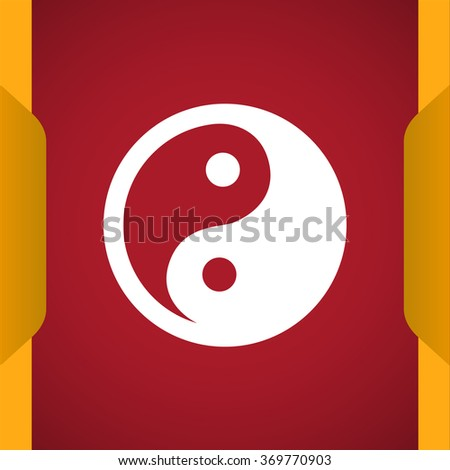 Yin Yang icon for web and mobile - stock vector