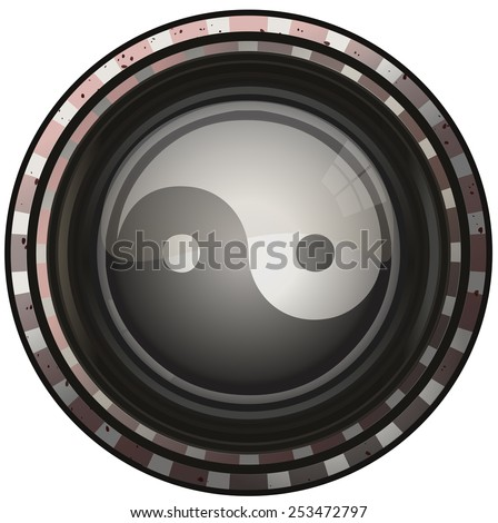 Yin Yang Sign on a Round Glossy Shield, Vector Illustration isolated on White Background.  - stock vector