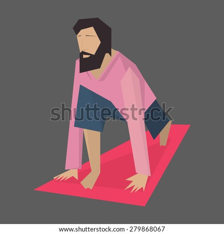 Yogi man practicing asana on mat. Vector illustration. - stock vector