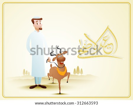 Young Muslim man with goat and Arabic Islamic calligraphy of text Eid-Ul-Adha on nature background for Islamic Festival of Sacrifice celebration. - stock vector
