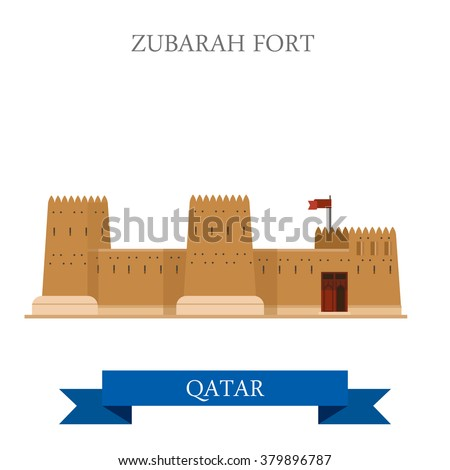 Zubarah Fort in Qatar. Flat cartoon style historic sight showplace attraction web site vector illustration. World countries cities vacation travel sightseeing Asia collection. - stock vector